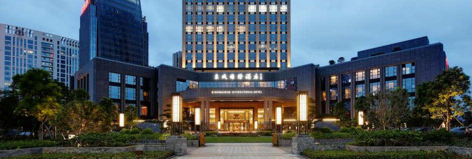 Dongguan Dongcheng International Hotel Official Website Online Booking Discount